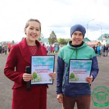 Мишкинский район, Концертная программа Звучание осени МБУ - Мишкинский РДК (3)
