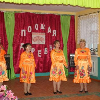Тынбаевский СДК 8
