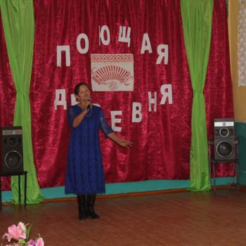 Тынбаевский СДК 1