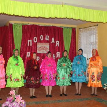 Тынбаевский СДК 6