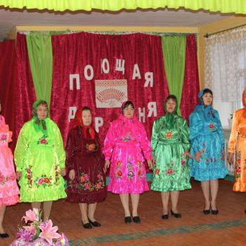 Тынбаевский СДК 5