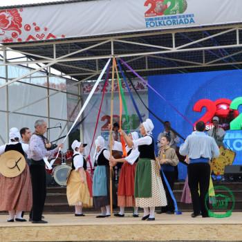 Фольклорный коллектив из Франции