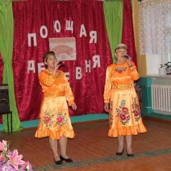 Тынбаевский СДК 10