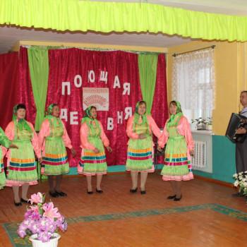 Тынбаевский СДК