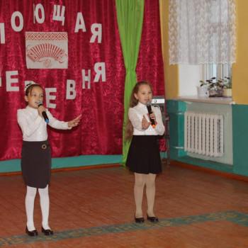 Тынбаевский СДК 7